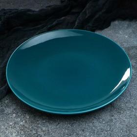 Plate Siesta, 27 cm, turquoise 1 grade