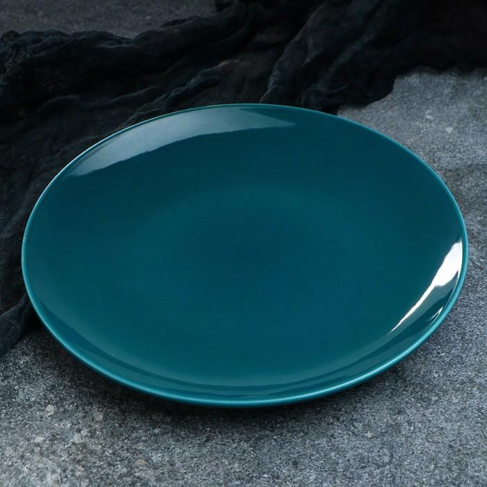 """Тарелка """"Сиеста"""", 27 см, бирюзовая, 1 сорт"""