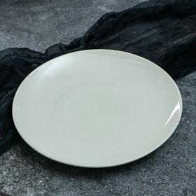 """Тарелка """"Сиеста"""", 27 см, зеленая, 1 сорт"""
