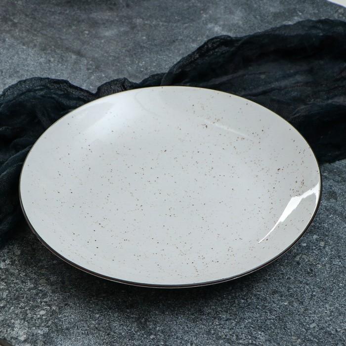 """Тарелка """"Сиеста"""", 27 см, под мрамор, 1 сорт"""