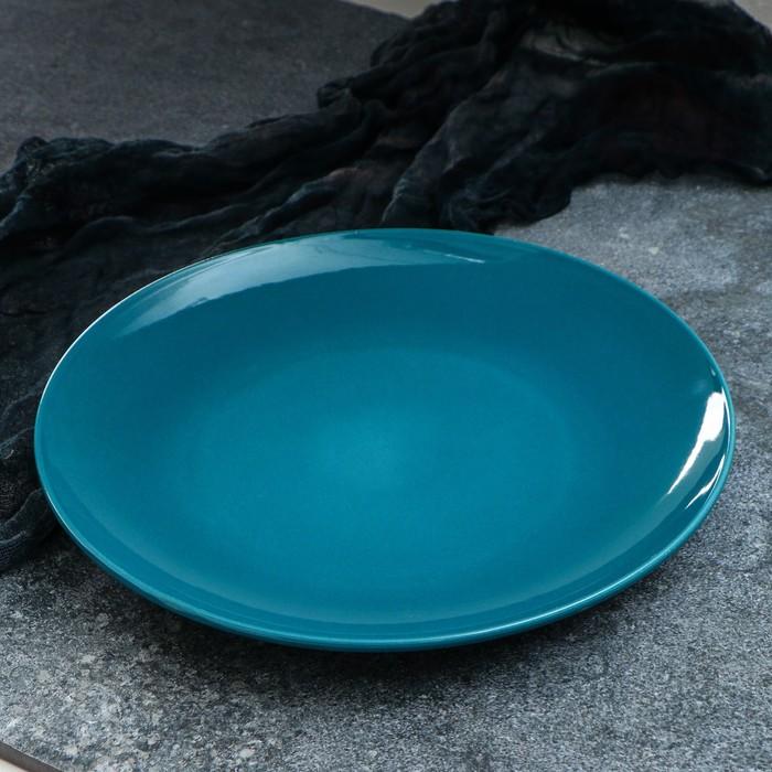 """Тарелка """"Сиеста"""", 31 см, бирюзовая, 1 сорт"""