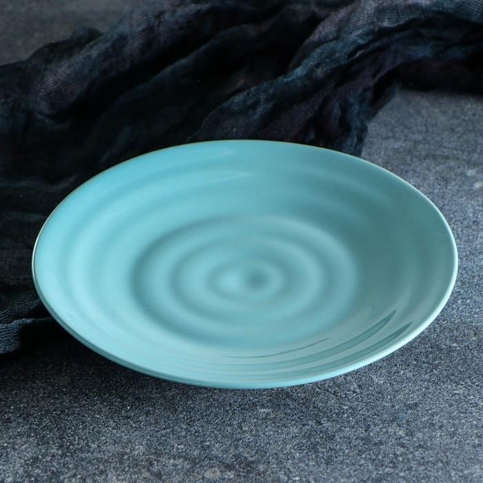 "Тарелка ""Капля"" 17,5 см, синяя 1 сорт"