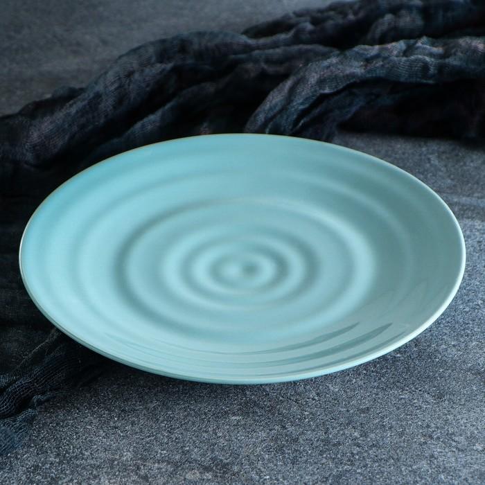 "Тарелка ""Капля"" 21 см, синяя 1 сорт"