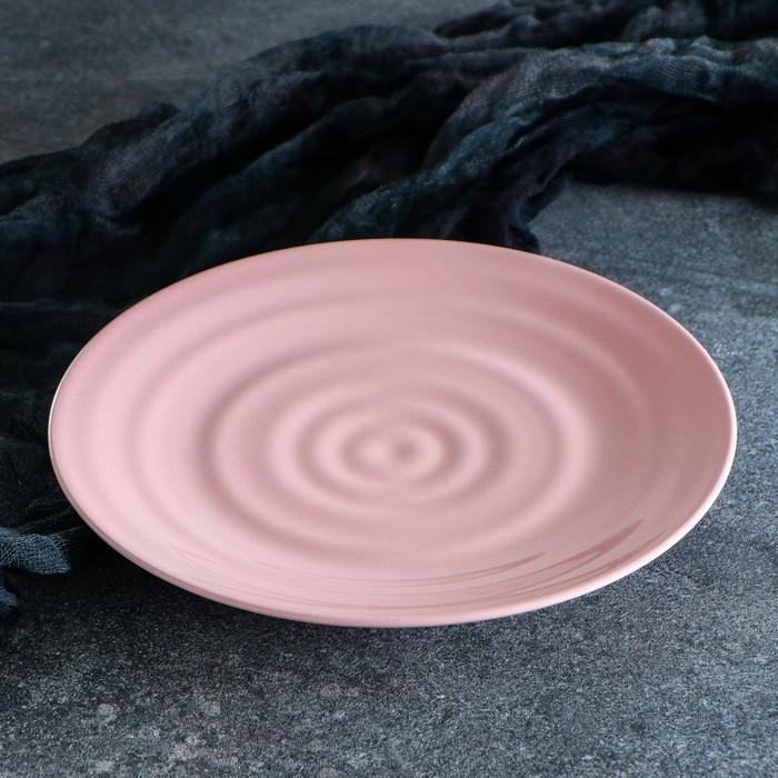 """Тарелка """"Капля"""" 21 см, розовая 1 сорт"""