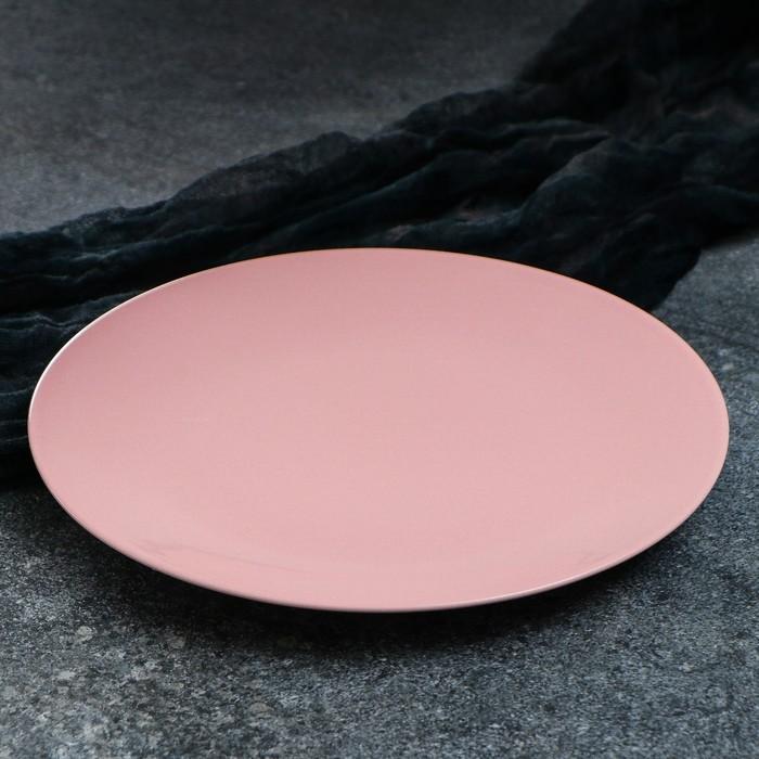 """Тарелка """"Сиеста"""", 23 см, розовая 1 сорт"""