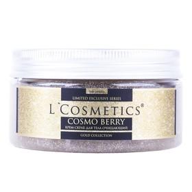 Крем-скраб для тела очищающий Cosmo Berry, 200 мл