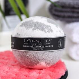 Бурлящий шарик для ванн L'Cosmetics Cosa Nostra с пеной, 130 г