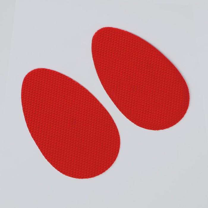 Накладки для обуви, противоскользящие, 8 × 5 см, пара, цвет красный