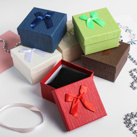 """Gift box for watches """"the Matrix"""", 9*9, color MIX"""