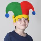 Карнавальная маска «Колпак скоморох», на резинке, поролон
