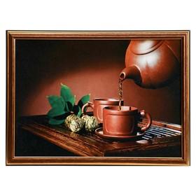 """Картина """"Чайная церемония"""" 28х38 см"""