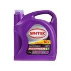 "Антифриз Sintec ""Multi Freeze"", 5 кг, (Акция 5 кг по цене 4 кг)"