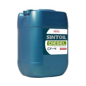 Масло моторное Sintoil/Sintec 15W-40, Diesel, CF-4/SJ, дизель, 30 л