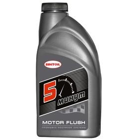 Промывочная жидкость Sintoil/Sintec, для двигателя, 5 минут, 500 мл Ош
