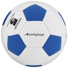 Classic soccer ball, size 5, 32 panel, PVC with 2 sublayers, machine stitching, 260 g