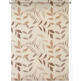 Рулонная штора «Купава», 160 х 175 см, цвет бежевый