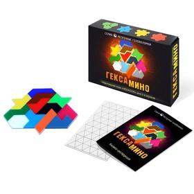 Настольная игра-головоломка «Гексамино»