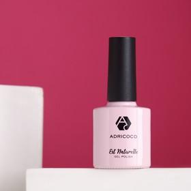 Гель-лак ADRICOCO Allure сream №03 камуфлирующий светло-розовый, 8 мл