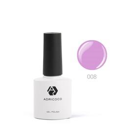 Цветной гель-лак ADRICOCO №008 ярко-лиловый, 8 мл