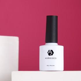 Цветной гель-лак ADRICOCO №030 классический красный, 8 мл