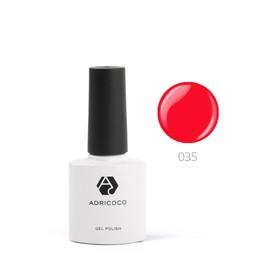 Цветной гель-лак ADRICOCO №035 неоново-коралловый, 8 мл
