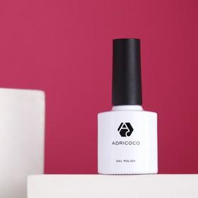 Цветной гель-лак ADRICOCO №063 мерцающий золотой, 8 мл