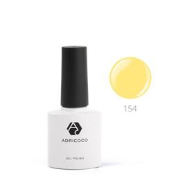 Цветной гель-лак ADRICOCO №154 сочный лимон, 8 мл