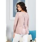 Блуза женская, цвет бежевый, размер 44