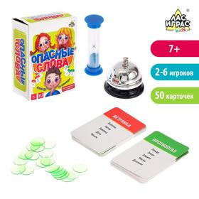 Настольная игра на угадывание слов «Опасные слова»: звоночек, песочные часы, карточки