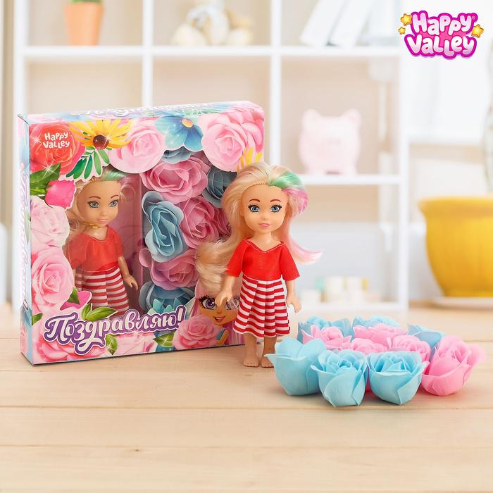 Набор подарочный «Поздравляю!», кукла с мыльными лепестками, МИКС