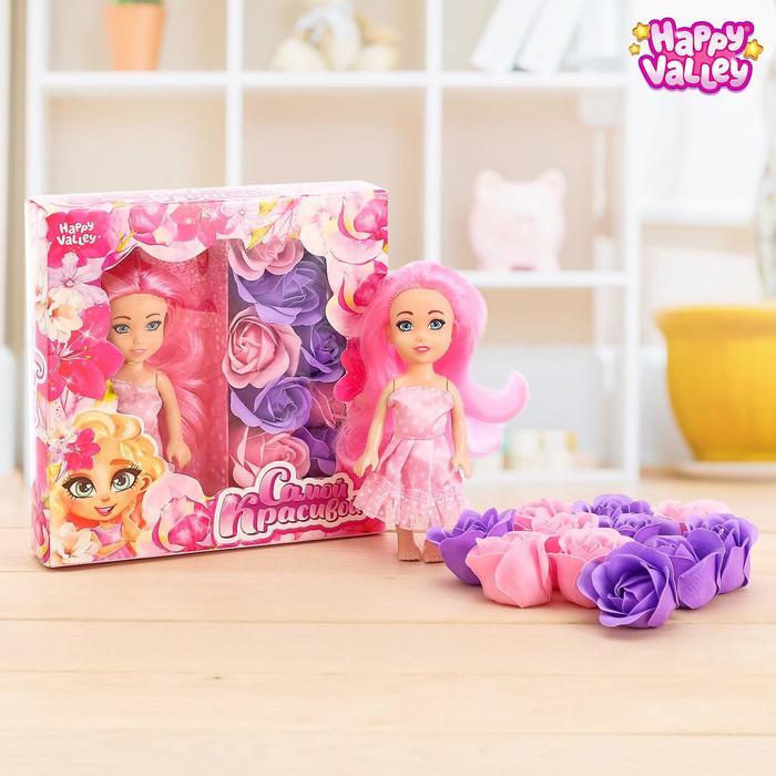 Набор подарочный «Самой красивой», кукла с мыльными лепестками, МИКС