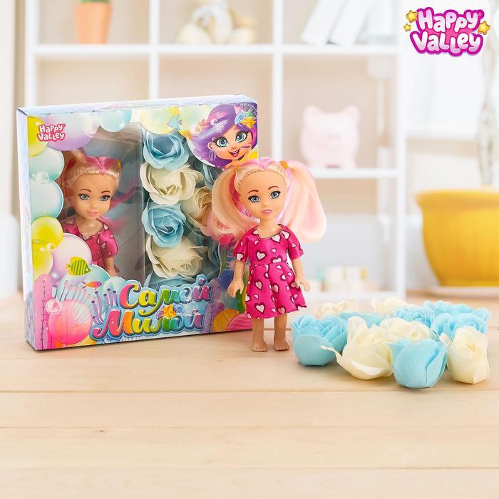 Набор подарочный «Самой милой», кукла с мыльными лепестками, МИКС