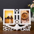 """Plastic photo frame for 2 photos 10x15cm """"Anchor"""" white 23х29 cm"""