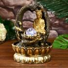 """Фонтан настольный от сети, подсветка """"Будда - медитация в лесу"""" 28х20х20 см"""