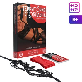"Game erotic ""Territory of temptation. Sweet instant,,"""
