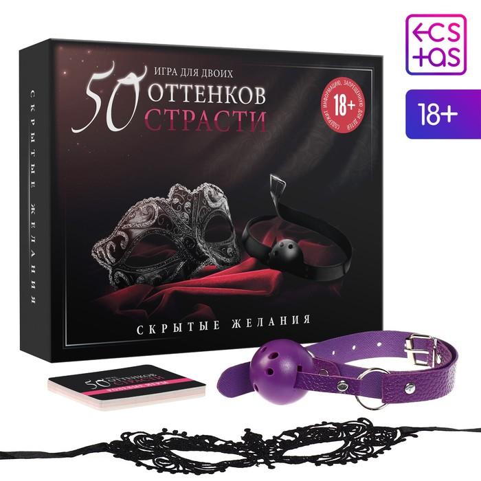 Игра для двоих «50 оттенков страсти. Скрытые желания», 20 карт, маска, кляп