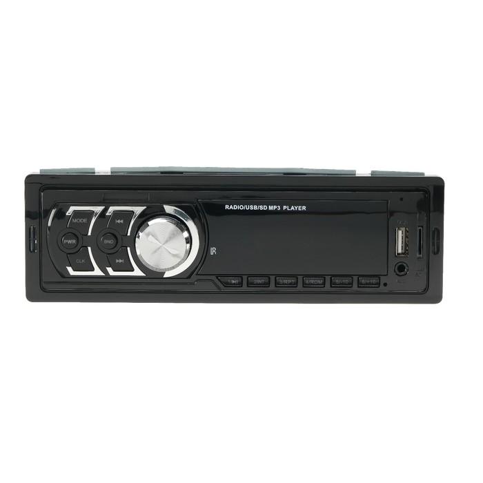 Автомобильная магнитола, USB, MP3, AUX, MicroCD, 30 W, LED дисплей, LT-5