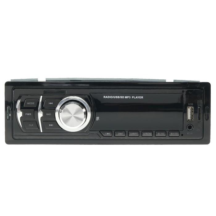 Автомобильная магнитола, USB, MP3, AUX, MicroCD, 30 W, LED дисплей, LT-6