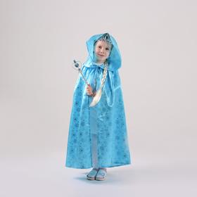 Carnival set of Elsa,satin cloak,scythe,scepter,crown,DL 100cm