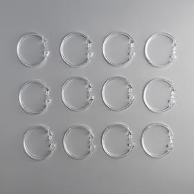 A set of hooks for curtains 12 PCs, d=5.5 cm