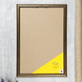 Photo frame plastic FOTEX VIP 40x60 cm old silver