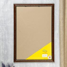 The FOTEX VIP plastic photo frame 40x60 cm (Karelian birch)