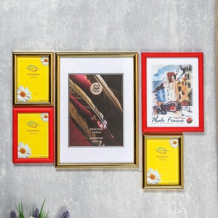 Набор фоторамок пластик FOTEX VIP 9х13, 10х15, 21х30 см (золото, красный) 5 шт