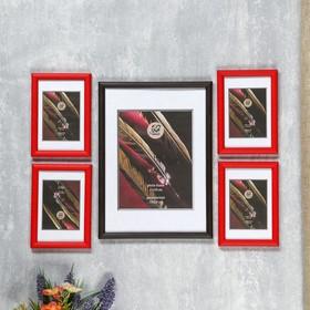 Set of photo frames plastic brown FOTEX 21x30 1 PCs red + 4 PCs 10x15
