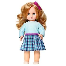 Кукла «Инна кэжуал 1» со звуковым устройством, 43 см