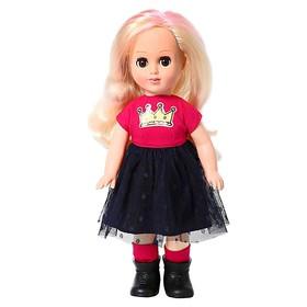 Кукла «Алла яркий стиль 3», 35 см