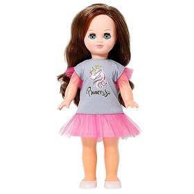 Кукла «Герда кэжуал 1» со звуковым устройством, 38 см