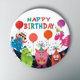 Тарелка бумажная «С днём рождения», монстры, набор 6 шт.
