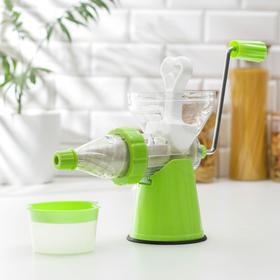 Соковыжималка механическая Fresh, цвет зелёный