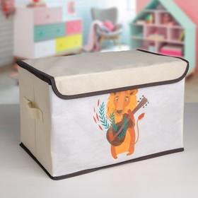 Короб для хранения с крышкой «Музыкальный лев», 39×25×25 см